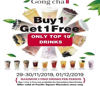 GongCha404